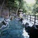 摂津峡温泉(ビバビバ) (@005310) Twitter