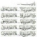 hassan berjawi (@1973hassan) Twitter