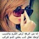 زهرة الاقحوانة (@053_770) Twitter