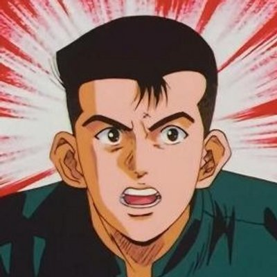「相田彦一」の画像検索結果