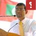 MohamedNasheed