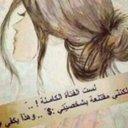 Kholoud Alzahrani (@017Kmz) Twitter