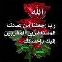 Njla_1233 (@027f32d7b6b2457) Twitter