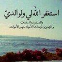 لأتنسئ ذكر الله ♥ (@0987654321fr) Twitter