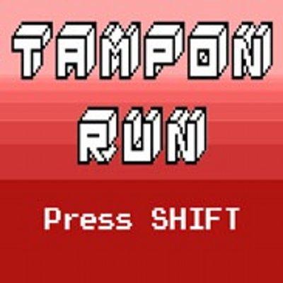 Tampon Run (@TamponRunner) | Twitter