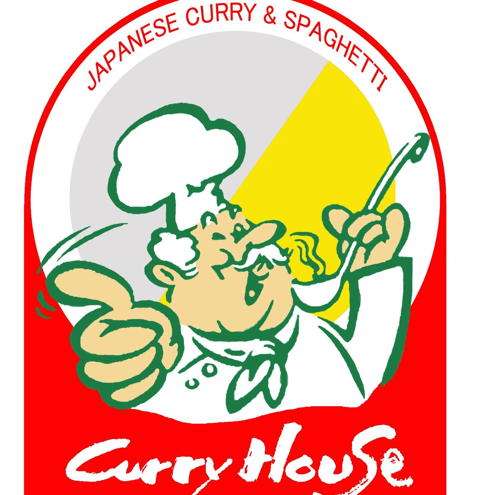 curry house monterey park