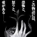 はるひ (@0321Sp) Twitter