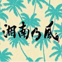 りく (@0810RIKU) Twitter
