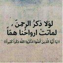 خالد الربيعان (@055Kalad) Twitter