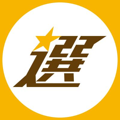 公式】応援に感謝☆素敵な選TAXI ...