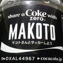 makoto (@19701113Mak) Twitter