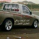 خالد الجهني (@055559336t1) Twitter