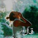 mohamed (@010939787464) Twitter