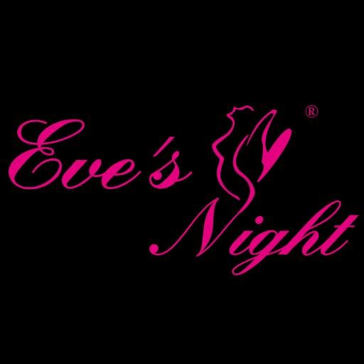f7206f345 Eve s Night ( Evesnightdress)