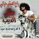 Mohaned fouad (@000_aseer) Twitter