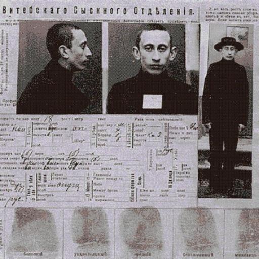 Мордхо Блінчиков