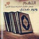 أيوب العيد (@0558077274) Twitter