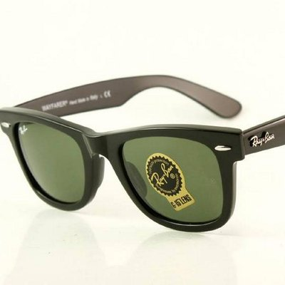 a393698d8a Lentes Ray Ban Replica Chile | www.tapdance.org