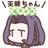 kmt_akira