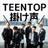 teentop_call