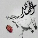 Ms.Eman (@0277Asm) Twitter