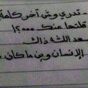 خالد (@590Als) Twitter