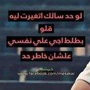 ahmedeid (@01148846791) Twitter