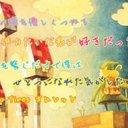 なおtA (@0510_0824) Twitter