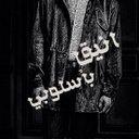 محمد نوار القرشي  (@0507538783) Twitter