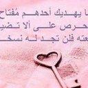 00962772247909 اﻻردن (@05ab114659464e8) Twitter