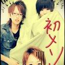 せーいやo(^▽^)o (@0223Nagai) Twitter