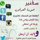 Tahir Ösman  (@0506551554) Twitter