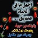 Raad.n  (@05f804b0ca7f4fc) Twitter