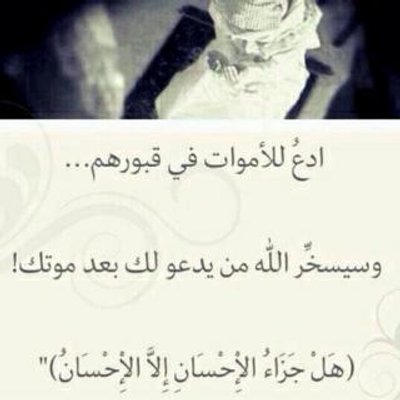Instagram post by إدريس عبدالله 🇴🇲 • Sep 30, 2015 at 5:43pm UTC