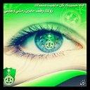 Moayed Alqorashi (@0536541110) Twitter