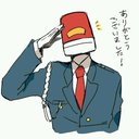 田中です (@0325noname) Twitter