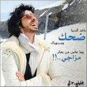 نواف ولد القنفذه (@0509noaf) Twitter