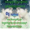 Medo (@0559a7c692ea4bd) Twitter