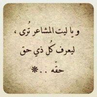 kdaer_abbas