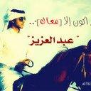تركي الخليجي (@119Elblala) Twitter