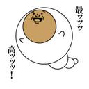 LINEスタンプ@クリエイター(自称) (@0807Stamp) Twitter
