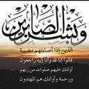 Mahmoud Abu Arab (@11Mzaid) Twitter