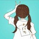 弓道部女子♡ (@0826Boss) Twitter