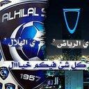 ابو عبدالله  (@01e8c715fb80405) Twitter