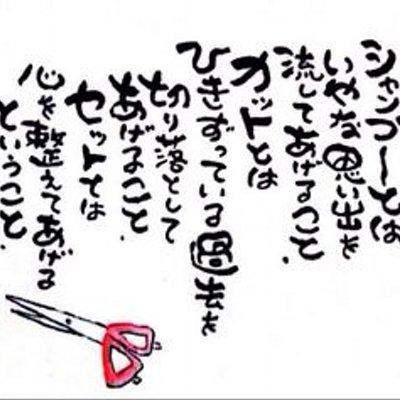 木口 健太 @1999123kiguchi