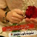 Zayad ELLafi (@583ed7d7da0d461) Twitter