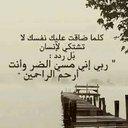 Shahad S (@0808Shahad) Twitter