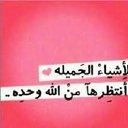 #آلجنه ☁ (@00ii_) Twitter