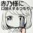 nnqxv_app