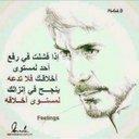 wa islamah (@0wa_islamah0) Twitter